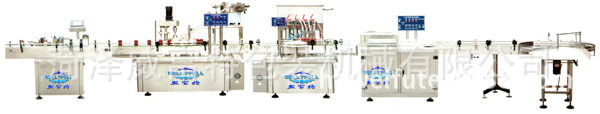 GPR-A Series Tomato Sauce, Fruit Jam filling-capping line