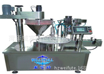 GHR-FA    0.2g~10g   Powder Filling & Capping Machine
