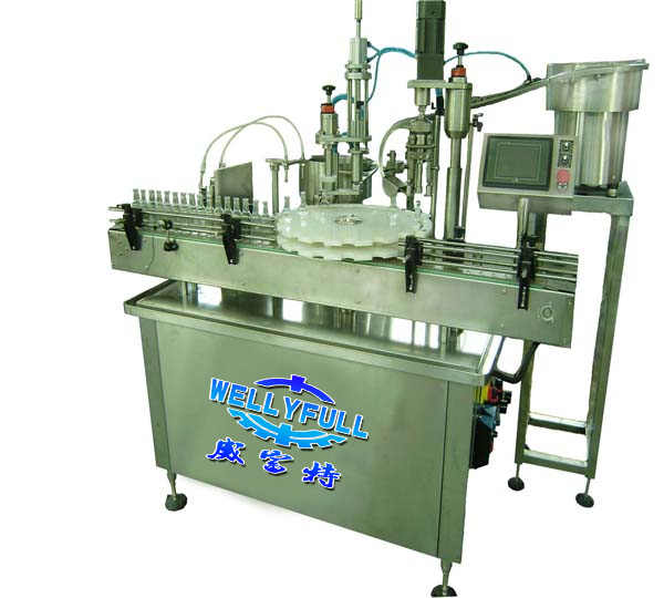 GHR-GX Vacuum filling spiral cover machine