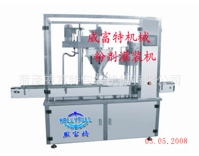 GHR-F   0.5-100g   Powder Filling & Capping Machine