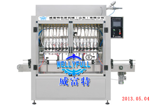 GHR-DD 250ml-500ml  Rolling Type Antibiotic Vial Capping Machine